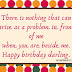 Happy Birthday, Husband Quotes And Wishes.