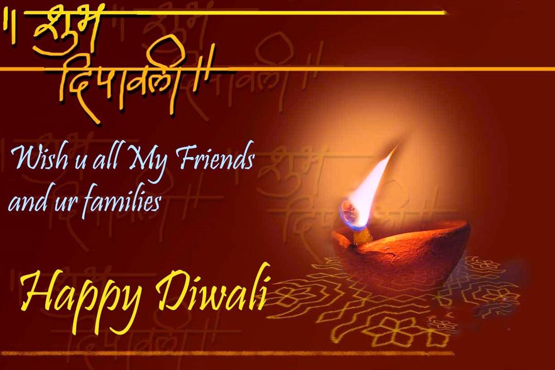 Subh Deepavali Images