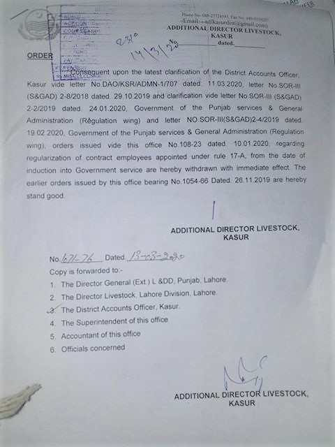 WITHDRAWAL OF ORDERS OF CONTRACT EMPLOYEES APPOINTED UNDER RULE 17-A BY LIVESTOCK DEPARTMENT KASUR
