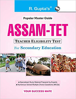 Best Book for study to crack Assam TET Exam 2019 : Assam TET Exam Books