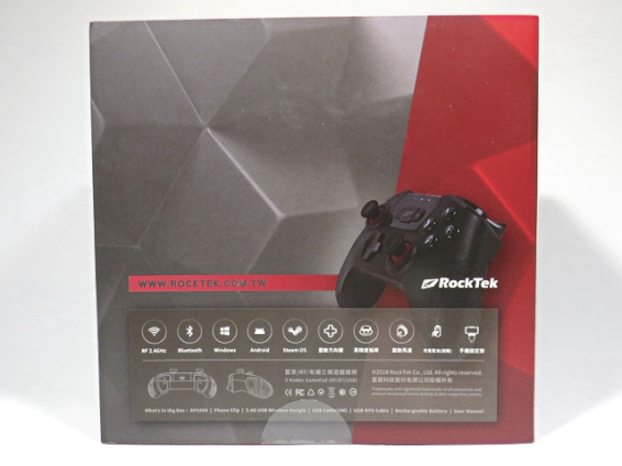 RockTek GP1000遊戲手把使用心得(運用X5電視盒及MX6無線飛鼠) - 22
