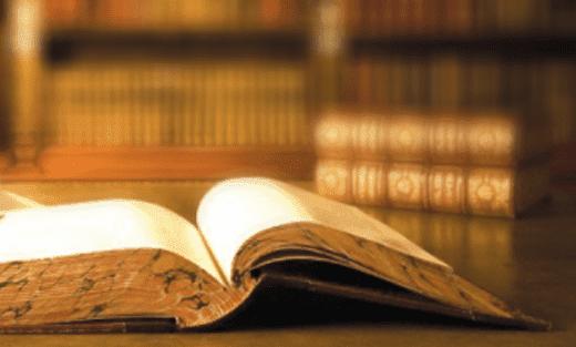 Hadits Lemah Penguasa Memukul Punggung dan Merampas Dalam Riwayat Ubadah bin Shamit