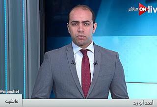 برنامج مانشيت حلقة الجمعة 27-10-2017 مع أحمد ابوزيد و قراءة في أبرز عناوين الصحف المصرية والعربية - حلقة كاملة