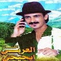Larbi Ihihi MP3
