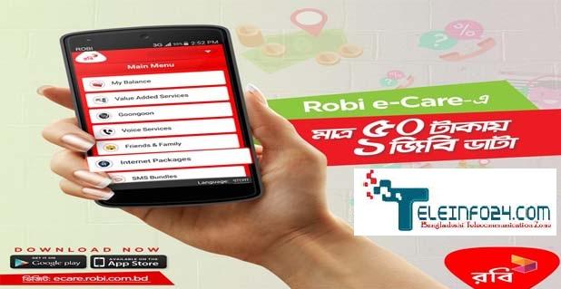 robi-e-care-apps-get-1gb-internet-data-50-tk