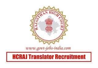 HCRAJ Translator Recruitment