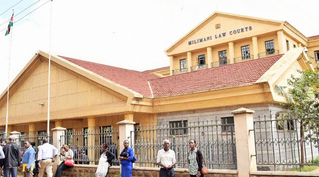 Milimani Law Court photo