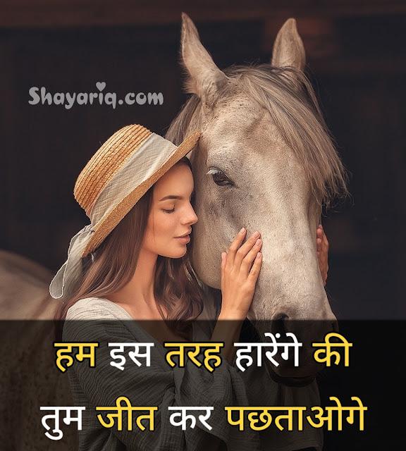 Hindi poetry, hindi heart wali Shayari, shayari