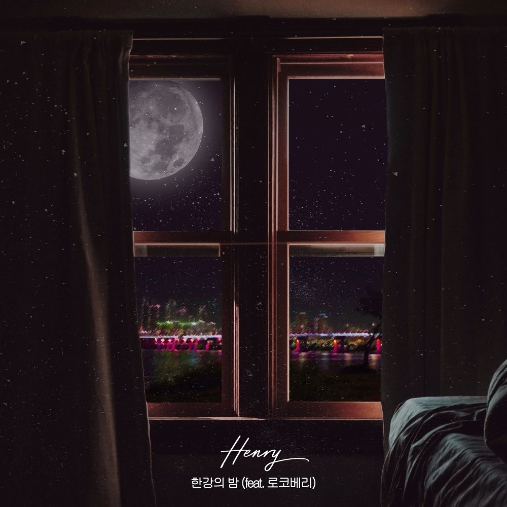 HENRY – Don't Forget (Feat. ROCOBERRY) – Single