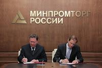 Приказ Минпромторга России от 08.02.2019 № 334
