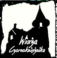 Wydawnictwo Wieża Czarnoksiężnika