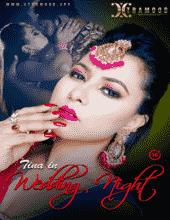 Wedding Night (2021) HDRip Xtramood Hindi Short Film Watch Online Free