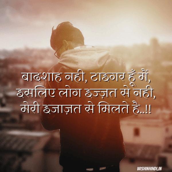 +100 Unique Atitude whatsapp status in hindi | Best Atitude status for boys