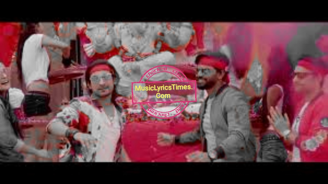 Bappa Sabka Pappa Lyrics | Bishwajit Ghosh 2019