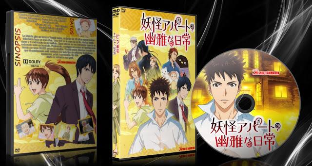 Youkai Apartment no Yuuga na Nichijou | Cover DVD | MEGA |