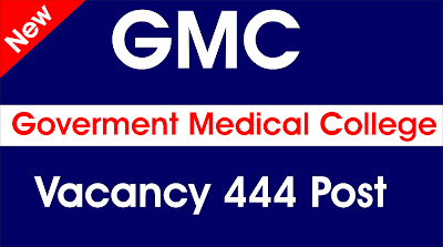 GMC  Recruitment 2020 DEO & Sweeper 444