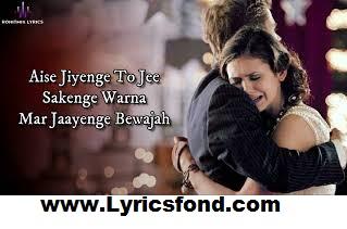 Re Piya (LYRICS) - Altaaf Sayyed, Shivangi Bhayana