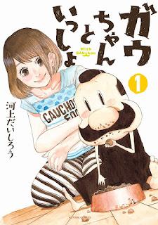 "Manga: Revelada la portada del manga ""Con mi Gaucho"" de Ediciones Babylon"