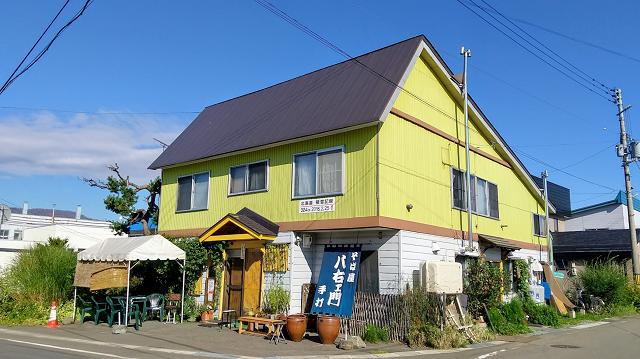 幌加内町・そば屋八右ヱ門