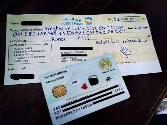 بعد المغرب .. تحرير أول شيك بالامازيغية باللغة الأمازيغية  بالجزائر