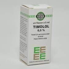 سعر ودواعي إستعمال قطرة تيمولول timolol للضغط