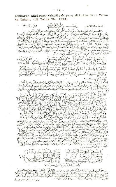 Lembaran Sholawat Wahidiyah Cetakan Tahun 1973