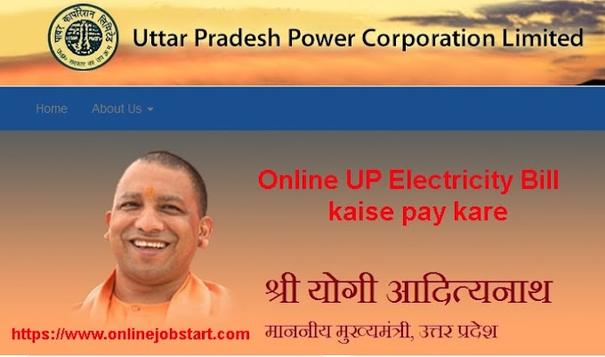 Online UP Electricity Bill Payment kaise pay kare