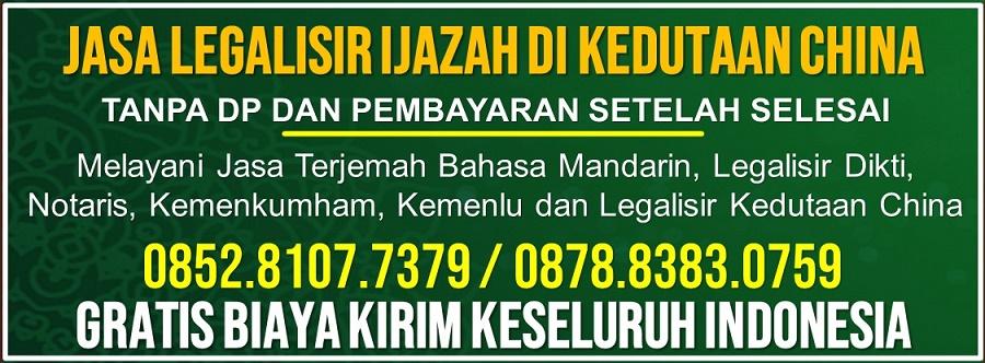 LEGALISIR BUKU NIKAH DI KEMENAG/ DEPAG, KEMENKUMHAM, KEMENLU DAN KEDUTAAN