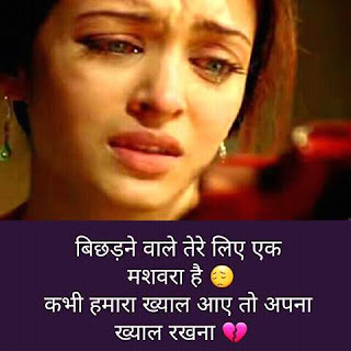 sad songs hindi