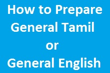 How to Prepare General Tamil or General English? (The Hindu