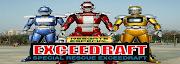 Special Rescue Exceedraft Legendado Finalizado.(Zippyshare)