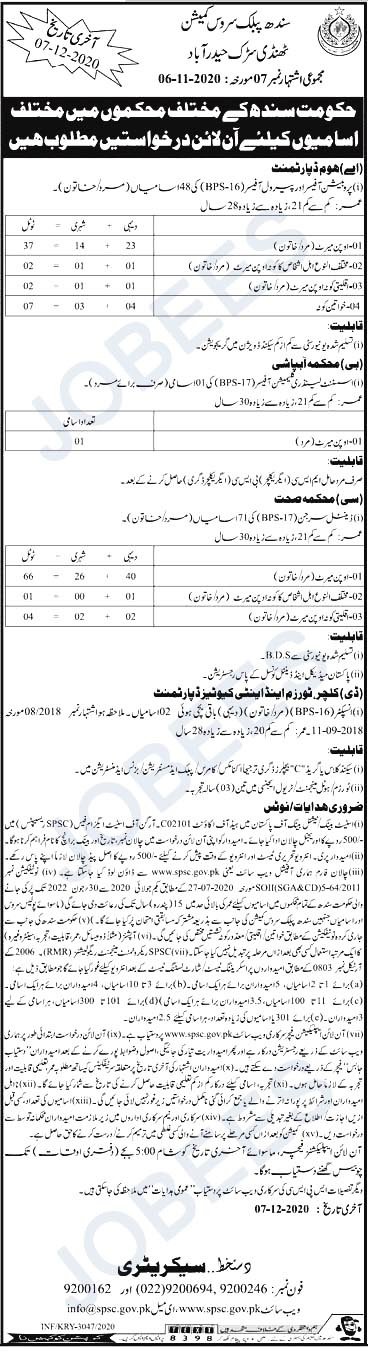 SPSC Jobs November 2020, Hyderabad, Karachi, Sindh