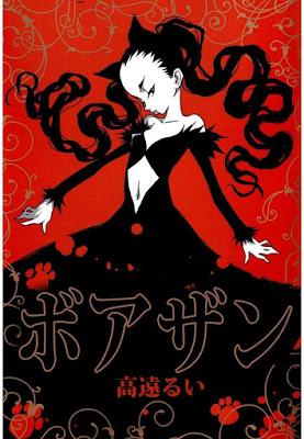 [Manga] ボアザン Raw Download