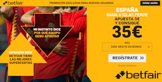 betfair supercuota España gana a Islas Feroe 8 septiembre 2019