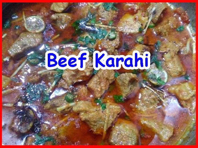 Beef Karahi Recipe Restaurant Style