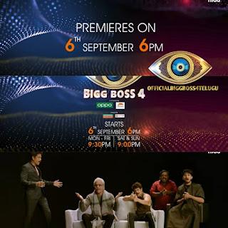 Bigg Boss Season 4 Telugu Release date