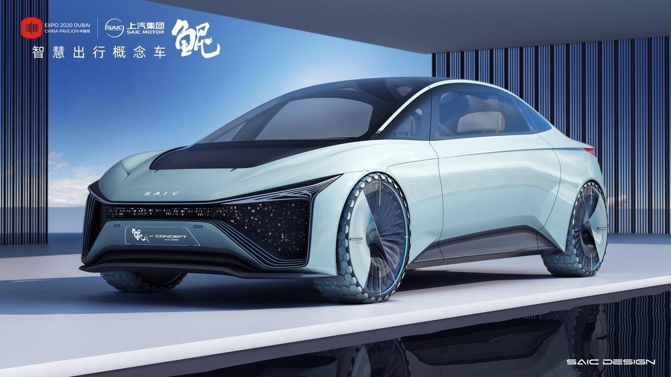 """SAIC Motor Expo Dubai concept car """"Kun"""" unveiled"""