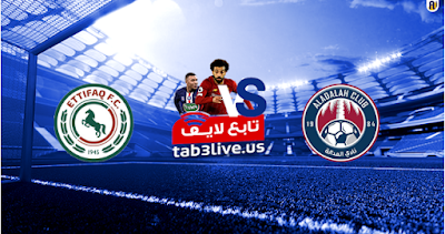 مشاهدة مباراة العدالة والإتفاق بث مباشر اليوم 05-08-2020 في الدوري السعودي