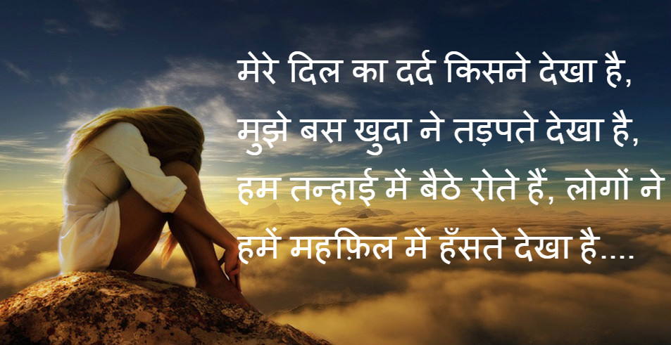 best 20 love shayari in hindi for girlfriend new in 2017