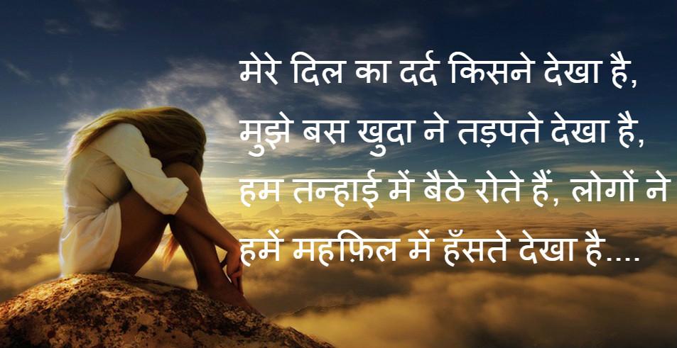 best 20 love shayari in hindi for girlfriend new in 2017 latest