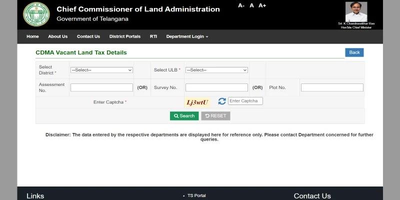 Maa Bhoomi Telangana: pahani, ROR- 1B & Adangal online land record | सरकारी योजनाएँ