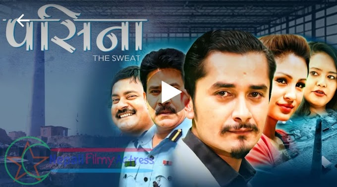 Pasina (the sweat) Nepali Movie Download