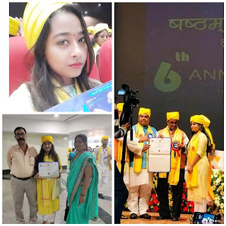 arybhatt-university-award