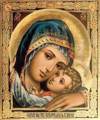 Wspomnienie Najświętszej Maryi Panny, Królowej