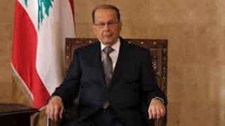 الرئيس اللبناني لإسرائيل: لن نسمح بالتعدي على مياهنا الإقليمية المعترف بها دولياً