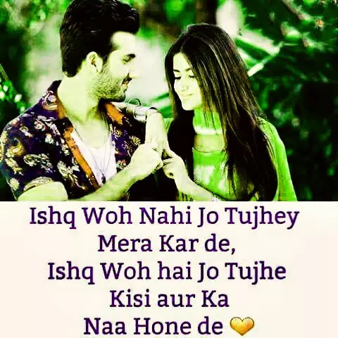 Sad Shayari Love