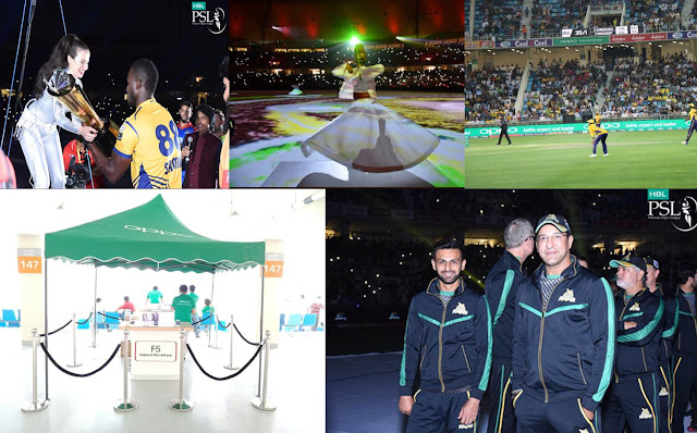 OPPO – HBLPSL2018 officially kicks off with a Grand Opening Ceremony in Dubai
