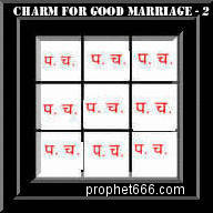 Hindu Voodoo Love Spell for getting married to a desired spouse