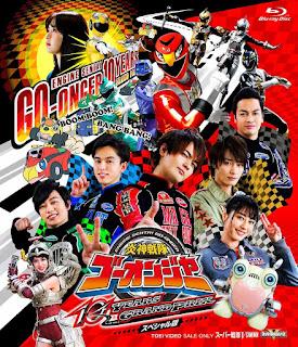 Engine Sentai Go-Onger: 10 Years Grand Prix MP4 Subtitle Indonesia