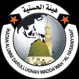 logo dalwa, logo hasaniyyah, Alhasaniyyah, Al-Hasaniyyah